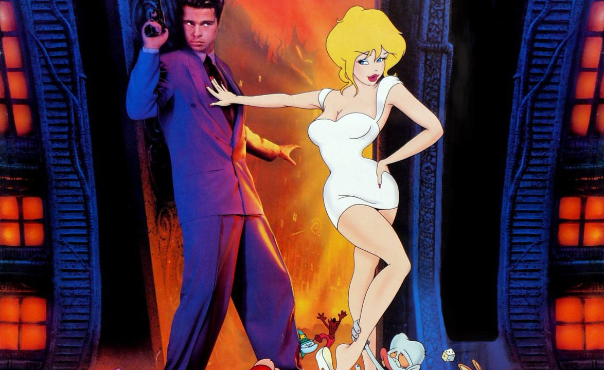 Cool World - Cover